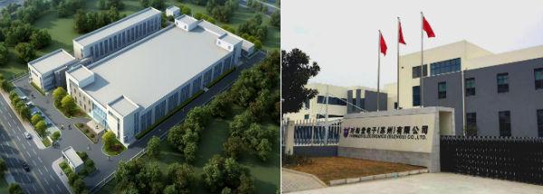 蘇州新工場